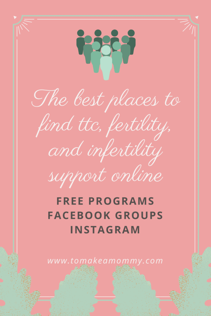 online infertility support groups